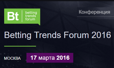 betting trends