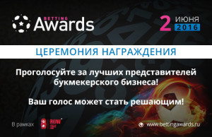 Betting Awards_ru