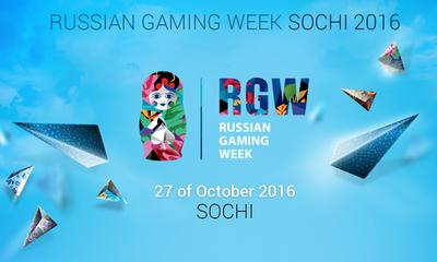 rgw-sochi