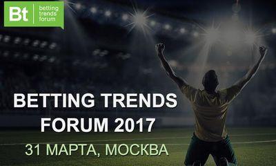 betting trends forum 2017