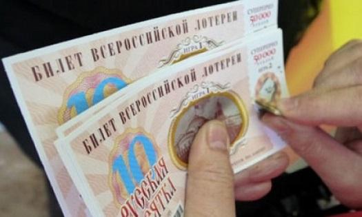 В России продается все больше лотерейных билетов