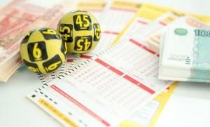 джек-поты государственных лотерей