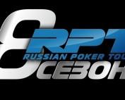 Russian Poker Tour