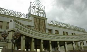 Altai Palace