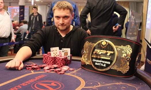 Минск примет Гранд Финал Русского покерного тура 2017